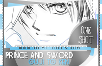 مانجا الون شوت Prince and Sword (OUJI TO KEN